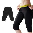 Saunové nohavice na formovanie postavy pre ženy4